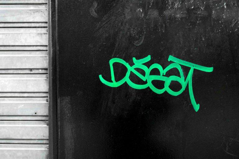 degat street art toulouse